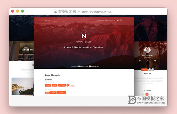 Bootstrap4UI框架(Now UI Kit)