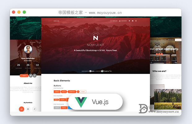 免费的bootstrap和vue ui框架(Vue Now UI Kit)
